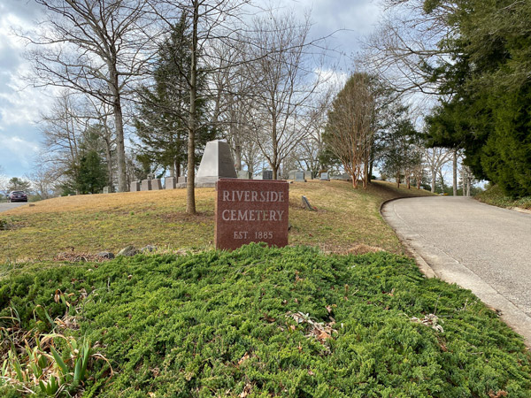Riverside Cemetery Asheville with entrance stone and paved roads